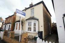 2 bedroom semi detached property in Windsor Road...