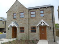2 bed semi detached house in 7 Bridge Court...