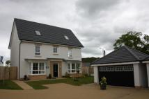 5 bedroom Detached house for sale in Clover Place...
