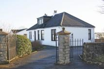 4 bed Detached property for sale in Corrieveck, Stepps Road...