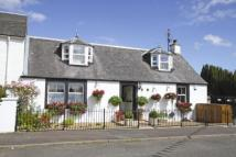 Terraced home for sale in Arran View, Main Road...