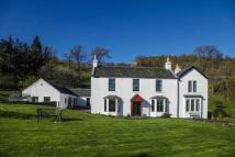 Dunarbuck House Detached property for sale
