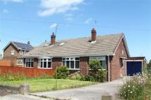 Semi-Detached Bungalow in Essex Drive, Usworth...