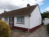Damson Trees Bungalow to rent