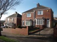 2 bed semi detached house in Valley Way, Hoyland...