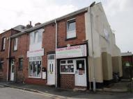1 bedroom Commercial Property for sale in Hunt Street...