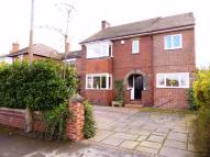Detached property in Dovecliffe Road...