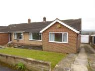 3 bedroom Semi-Detached Bungalow for sale in Southlea Drive, Hoyland...
