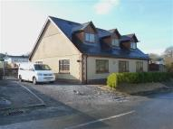 property for sale in Detached Bungalow, (To The Rear Of The Temple Bar Inn), CARMEL, Llanelli