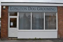 Commercial Property to rent in Landsmoor Drive, Longton...