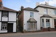 Woodfield Lane semi detached property to rent