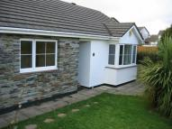 3 bed Detached Bungalow to rent in Ashplants Close...