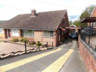 Semi-Detached Bungalow for sale in Highcroft, Gee Cross...