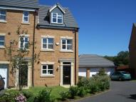 End of Terrace house to rent in Morse Way, Desborough...