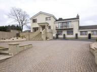 7 bed Detached home for sale in 128a Glasgow Road...