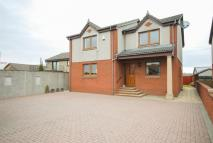 Detached property for sale in 9 Mossgreen, Crossgates...