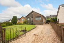 Bungalow for sale in 76 Cloglands, Forth...