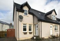 End of Terrace property for sale in 1 Waterside, , Catrine...