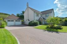 5 bed Detached property for sale in 11 Killellan Place, ...