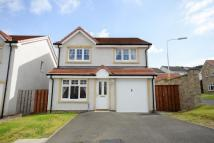 4 bed Detached house in 83  Blairadam Crescent, ...