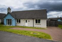 3 bedroom Bungalow for sale in Struan 22 Drummond Road...