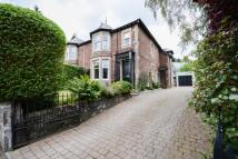property for sale in Forthill Ewanfield, Crieff, Perthshire, PH7 3DA