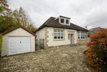 5 bedroom Bungalow for sale in 11 Ledi Road, Newlands...