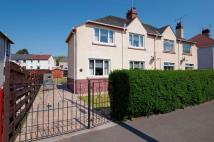 semi detached house for sale in Gartcraig Road, Carntyne...
