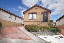 2 bed Bungalow for sale in 19a Fairfield Road...
