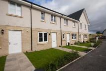 new home for sale in 36 Hebridean Gardens...