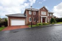Detached home for sale in 56 Donibristle Gardens, ...