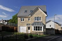 6 bed new home for sale in (Plot 1) 13, Maple Grove...