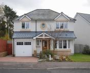 4 bedroom Detached home in 14 Fithie Bank...