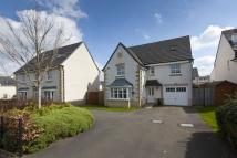 Detached home for sale in 156c Glasgow Road...