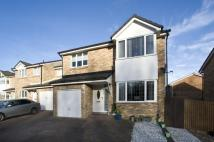 4 bed Detached home for sale in 24 Longrow Gardens...