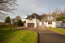 4 bed Detached home for sale in 1 Lower Cotgreen...