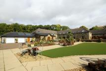 1 Bellfield Park Farm House for sale