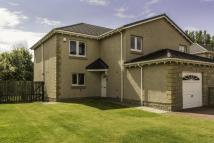 4 bed Semi-detached Villa for sale in 5 McBride Drive, ...