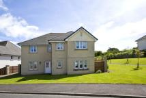 5 bedroom Detached house for sale in 37 Cortmalaw Gardens, ...