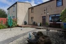 4 bed Terraced property for sale in Kersland Foot...