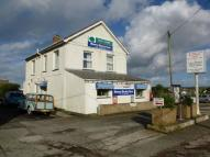 5 bedroom Detached house in Sennen, Penzance...