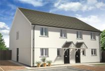 4 bedroom new property for sale in The Meadows...