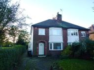 3 bedroom semi detached property to rent in High Road, Toton...
