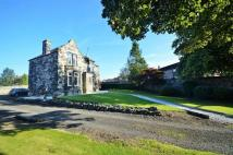 3 bedroom Detached house for sale in Cardenden Road, Cardenden