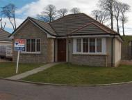 Valley Gardens Bungalow to rent