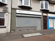 property to rent in Wellesley Road, Methil, Leven - Ground Floor Commercial Unit