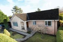 3 bedroom Detached Bungalow for sale in Ardoch Park, Glenrothes