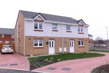 3 bed house to rent in Plough Drive, Cambuslang