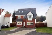 5 bed Town House to rent in Millgate Crescent...