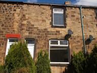 Baker Street property to rent